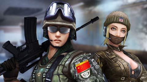 全民枪神4399官方宣传片 最火爆的枪战游戏