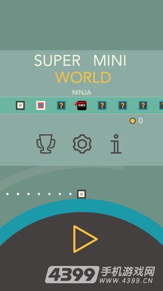 超级迷你世界游戏截图