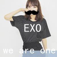送图 exo应援头像