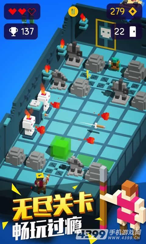 地牢冒险家游戏截图