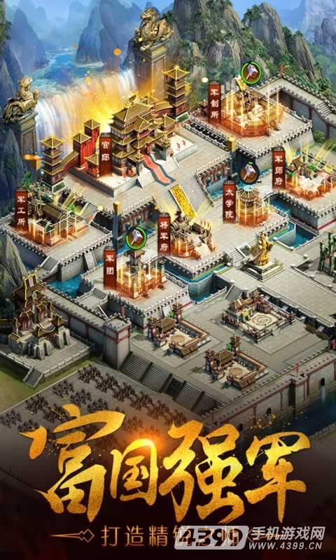攻城OL游戏截图