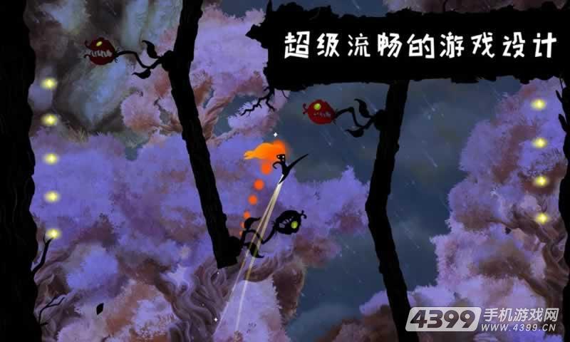 暗影之虫突袭游戏截图