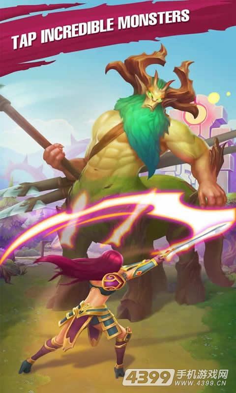 剑圣冠军游戏截图