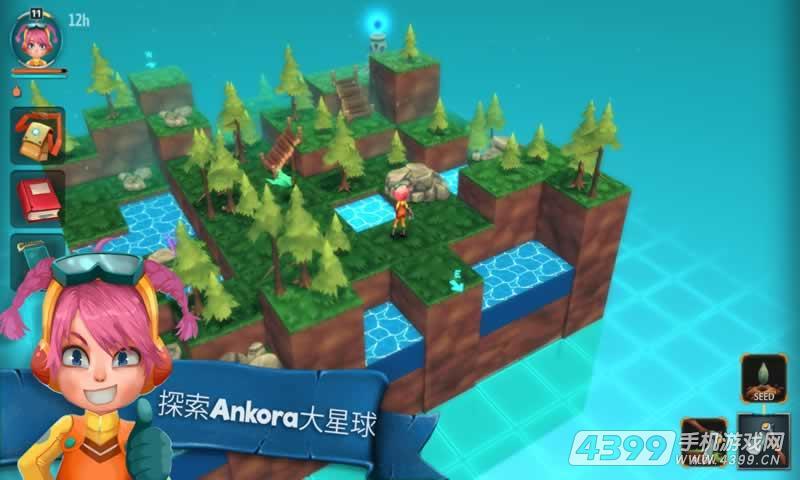安科拉游戏截图