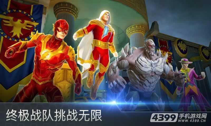 DC传奇游戏截图