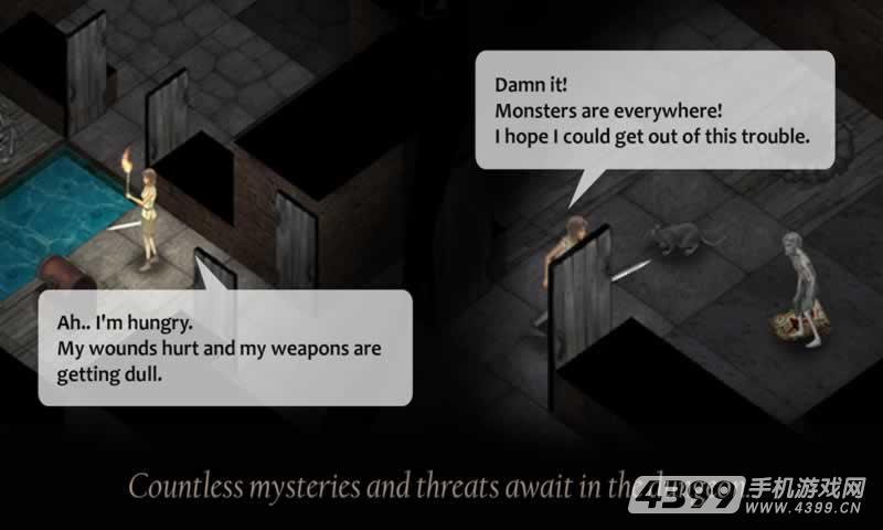 黑暗求生游戏截图