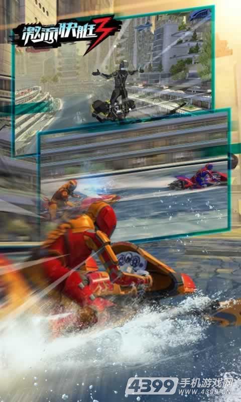 激流快艇3游戏截图