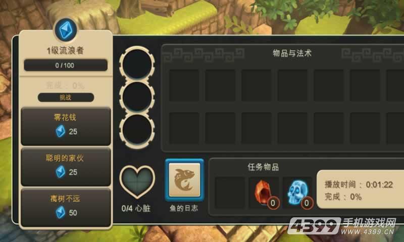 海之号角游戏截图