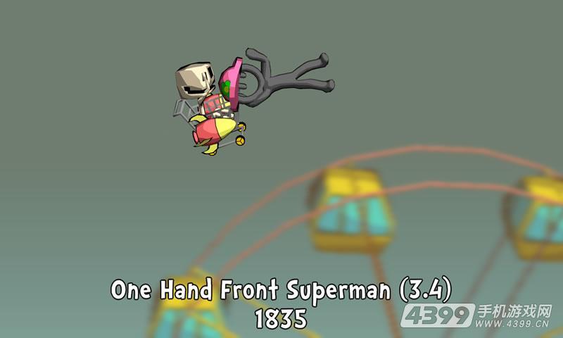 购物车英雄5游戏截图