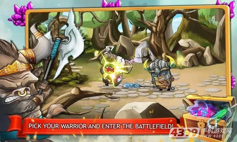 角斗士游戏截图