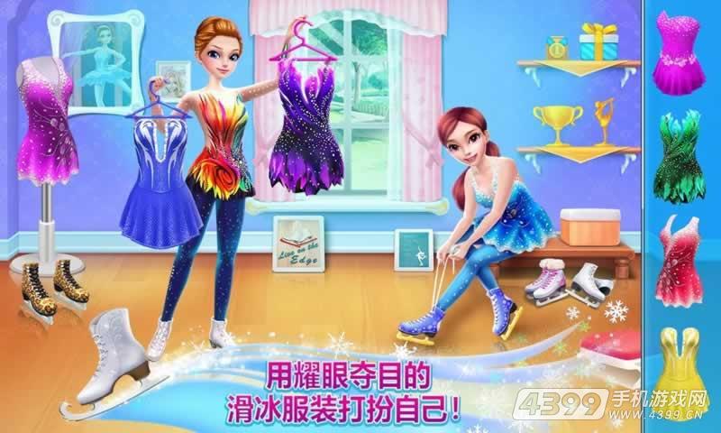 冰上芭蕾舞者游戏截图