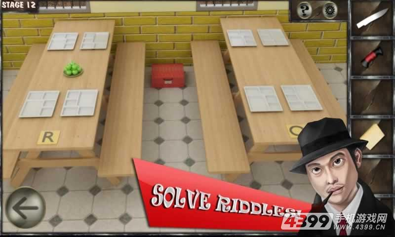 监牢脱出游戏截图