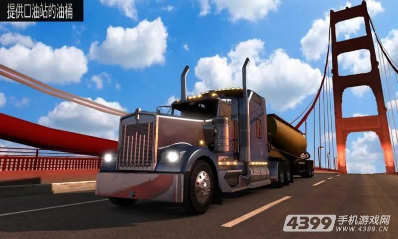 货物卡车模拟器2017游戏截图