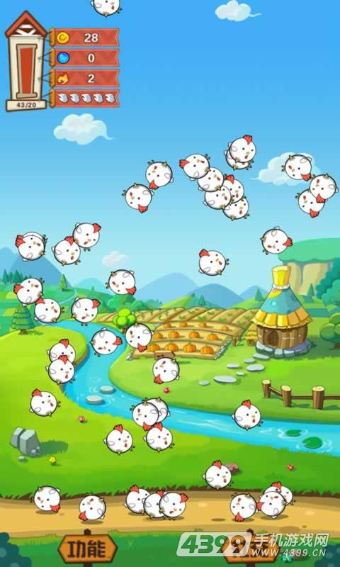 动物雨游戏截图