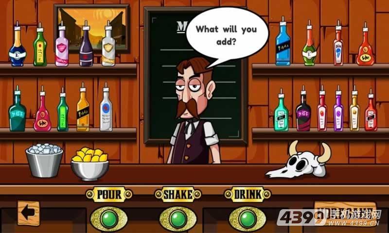 疯狂的调酒师游戏截图