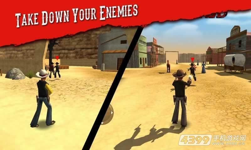 火枪与马刺游戏截图