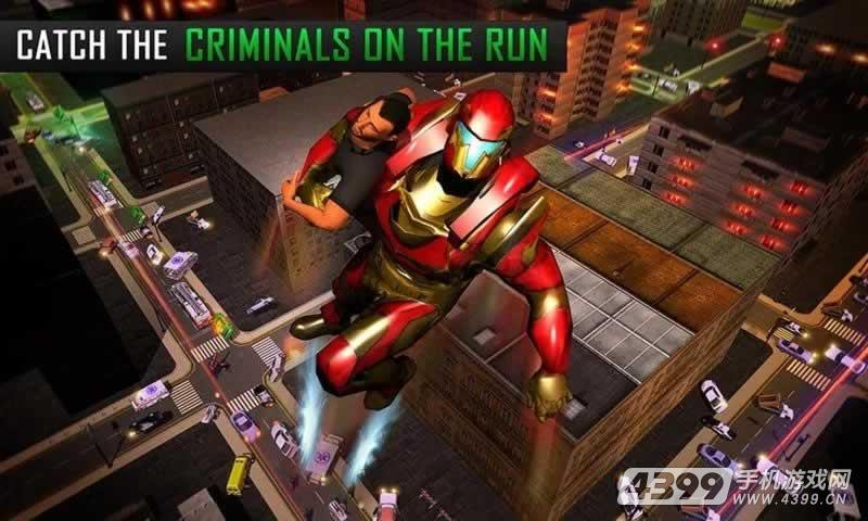 飞行机器人城市救援游戏截图