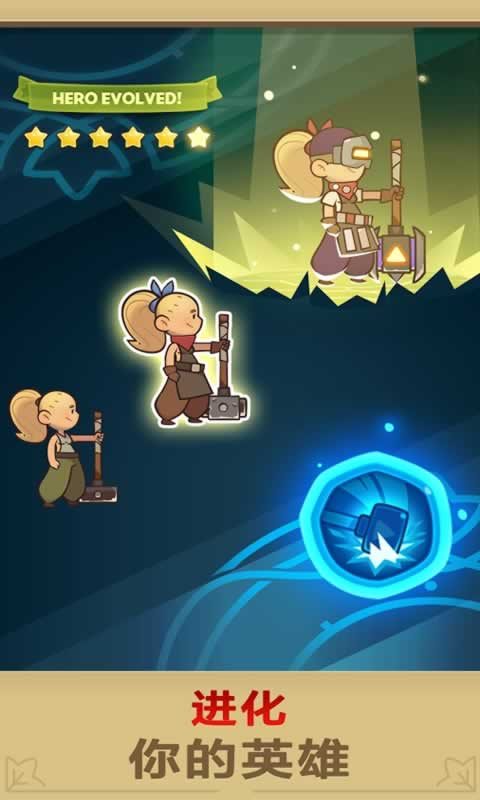 孤胆英雄游戏截图