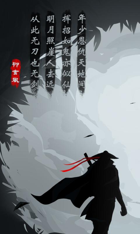 放置江湖(三周年庆)