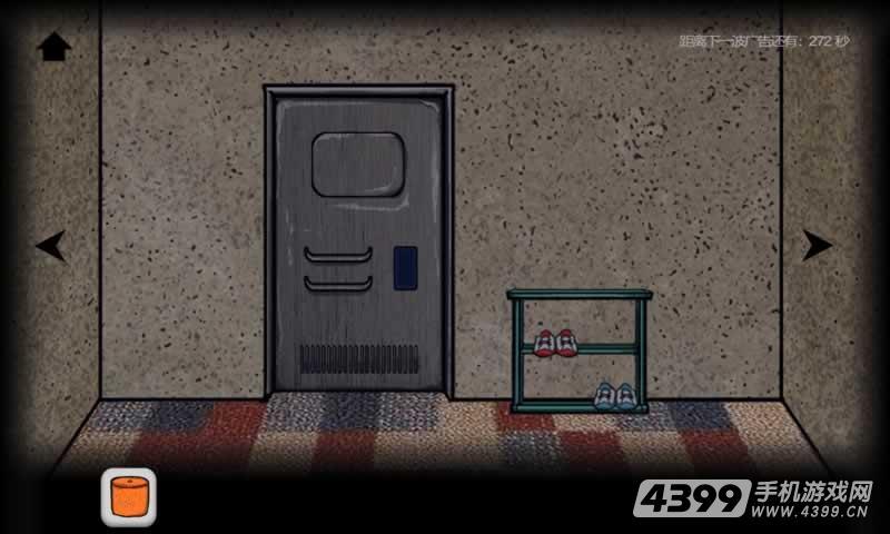被囚禁的男孩游戏截图