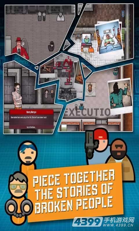 监狱建筑师游戏截图