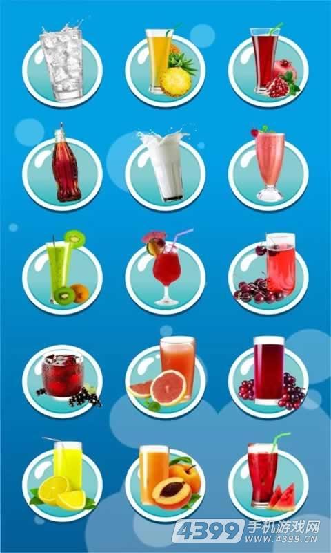 喝果汁模拟器游戏截图