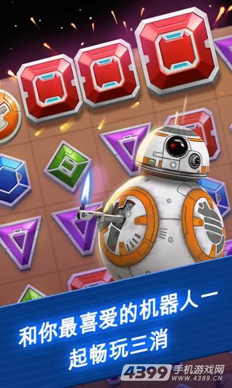 星球大战:机器人传奇游戏截图