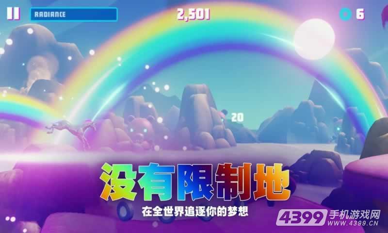 飞奔的独角兽3游戏截图