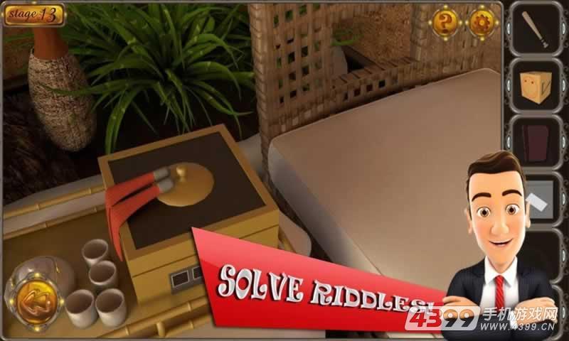 逃离世界最大的旅馆游戏截图