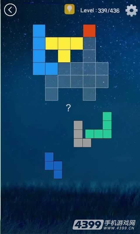 方块拼图:鱼的故事游戏截图