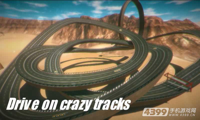 王牌赛车:涡轮增压游戏截图