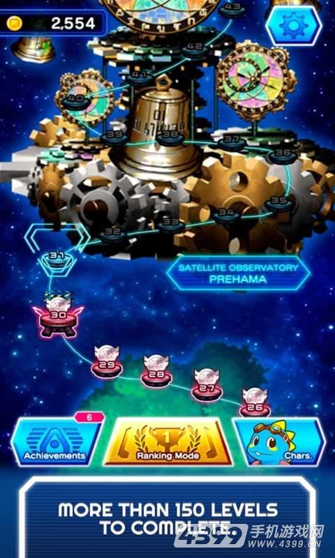 打方块VS太空侵略者游戏截图