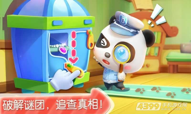 宝宝小警察游戏截图