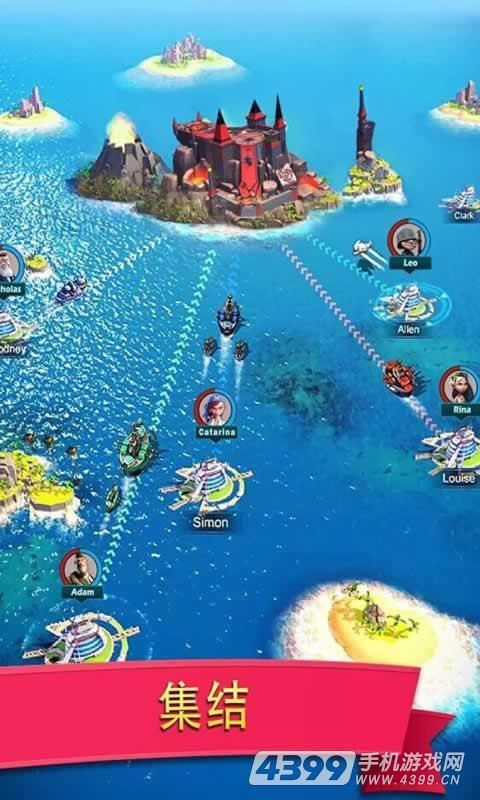 小岛大作战游戏截图