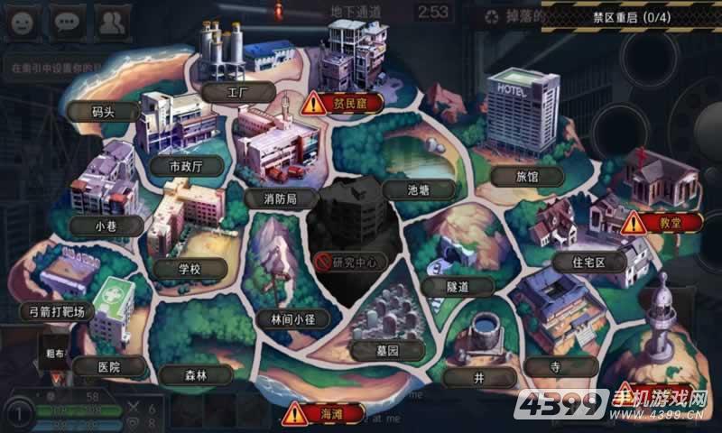 二十二禁区游戏截图