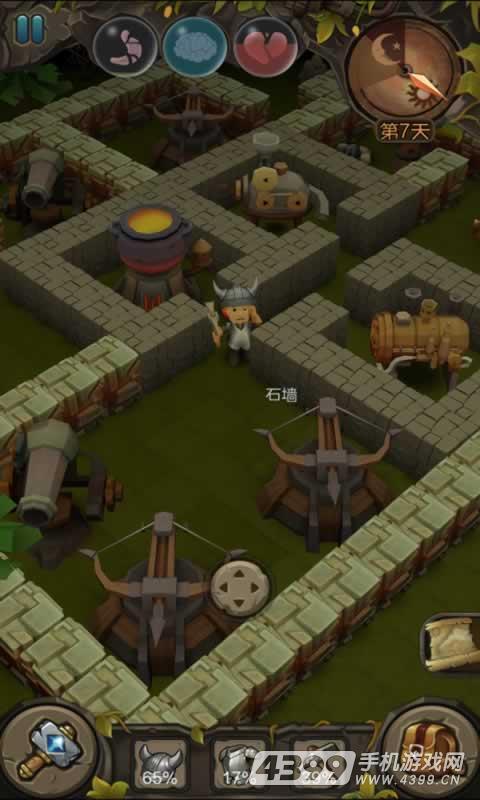 地心文明游戏截图