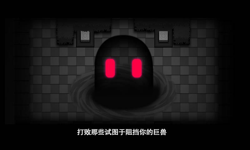 孤星大冒险游戏截图