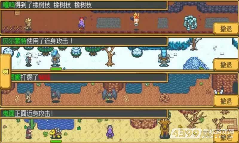 武器店物语游戏截图