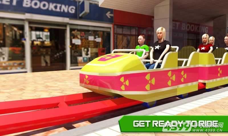 过山车模拟3D游戏截图