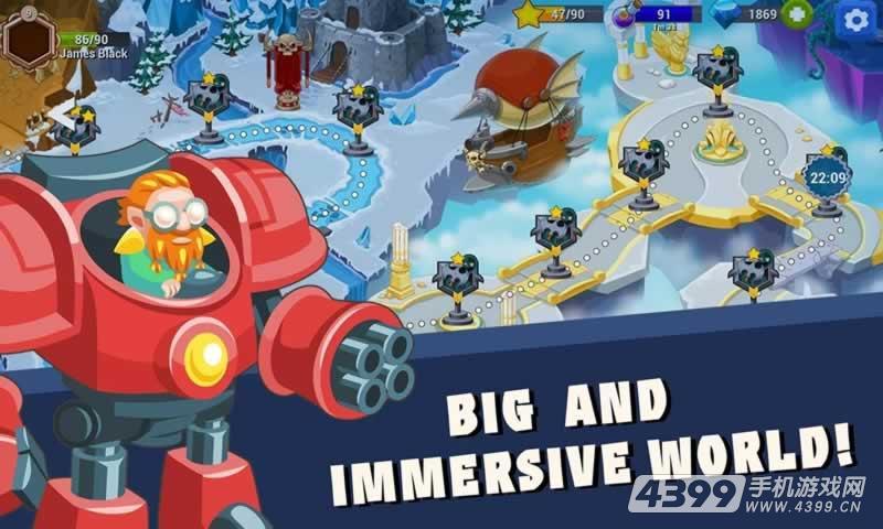 巨人时代:塔防游戏截图