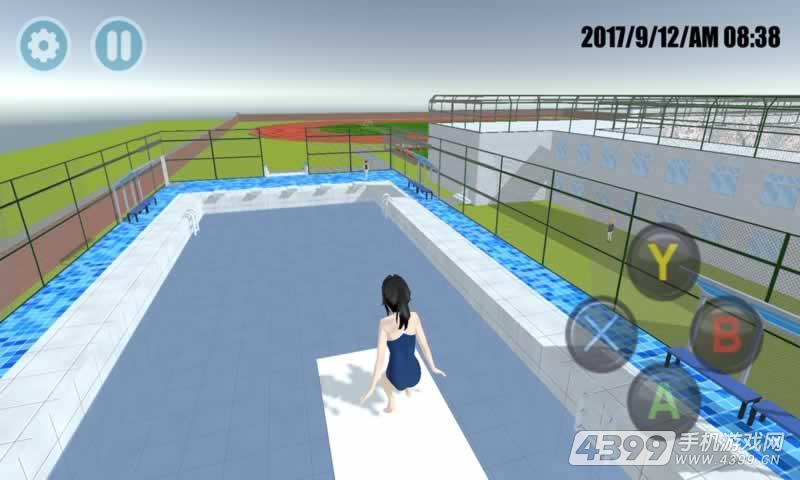 女子高校模拟器2018 游戏截图