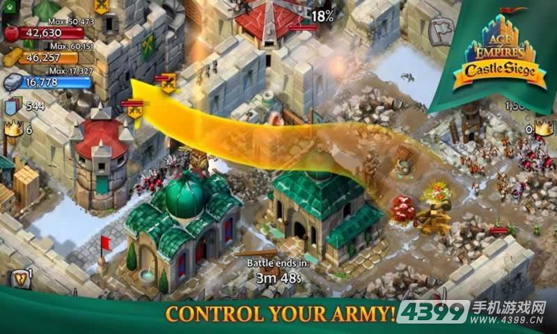 帝国时代:围攻城堡 游戏截图