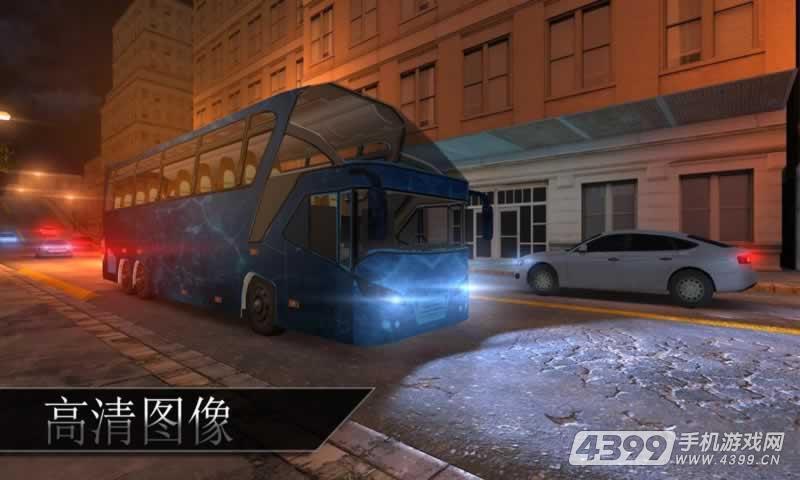 巴士模�M2017游�蚪�D