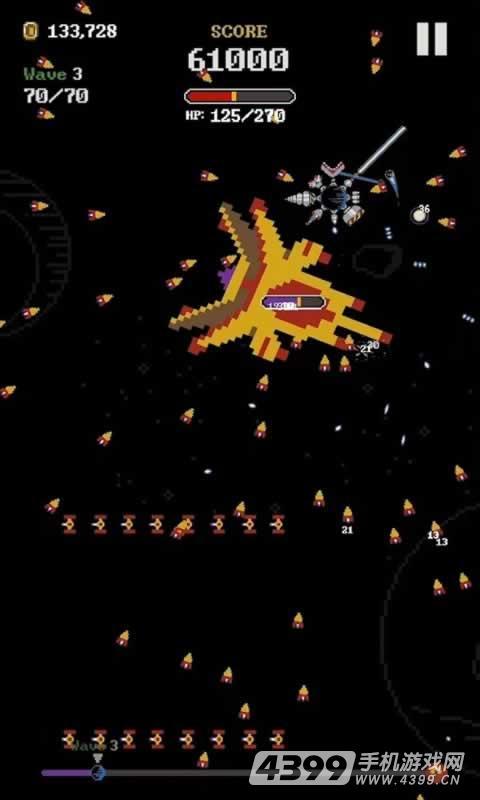 环形防御游戏截图