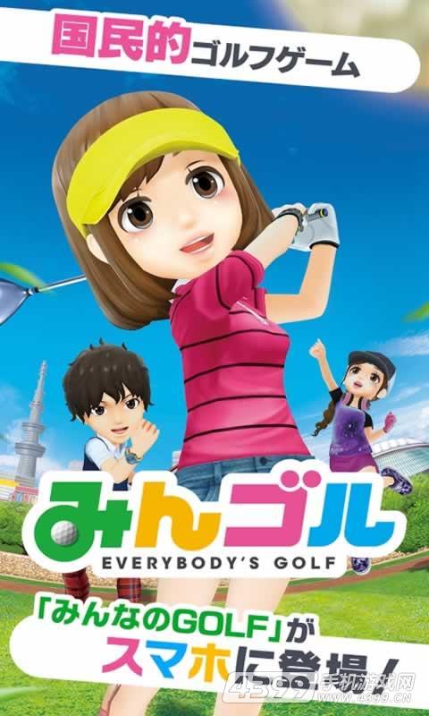 大众高尔夫游戏截图
