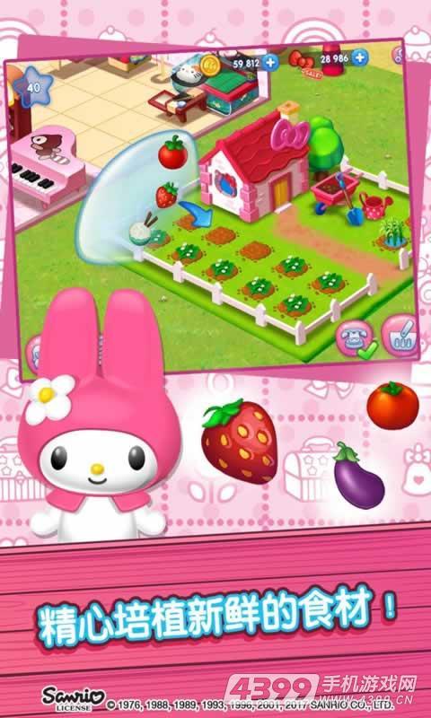 Hello Kitty美食小镇游戏截图