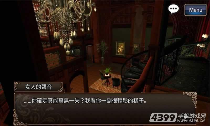 逃脱解谜古董旅店2游戏截图