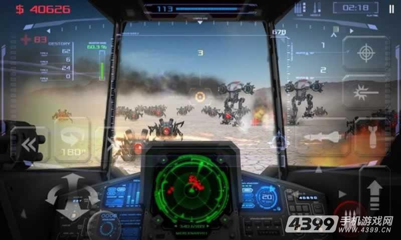 干湖战役24游戏截图