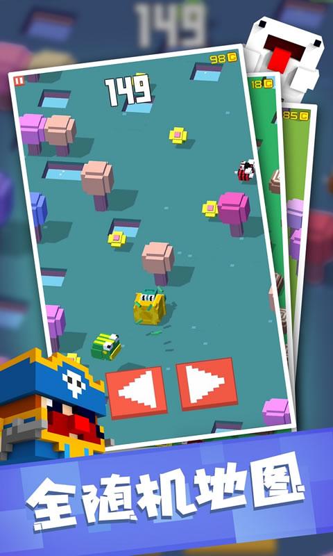 方块冒险游戏截图