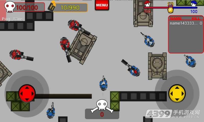 红蓝枪战大作战游戏截图